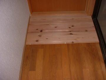 入り口床板03